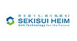 セキスイハイム東四国